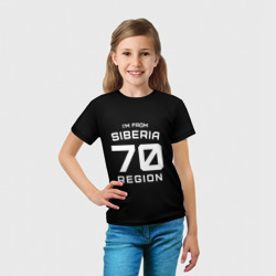i'm frob siberia(я из сибири)