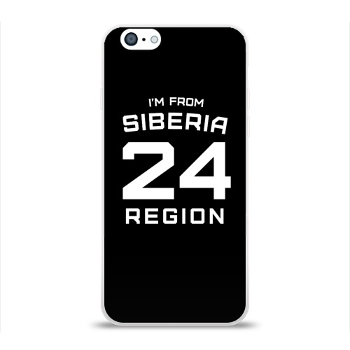 Чехол для Apple iPhone 6 силиконовый глянцевый  Фото 01, i'm frob siberia(я из сибири)