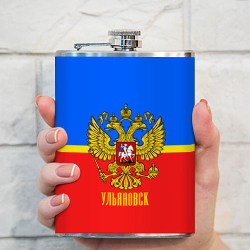 Фляга  Фото 03, Ульяновск