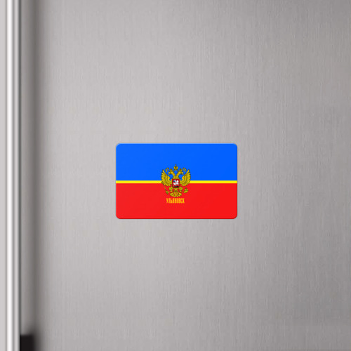 Магнит виниловый Visa  Фото 04, Ульяновск