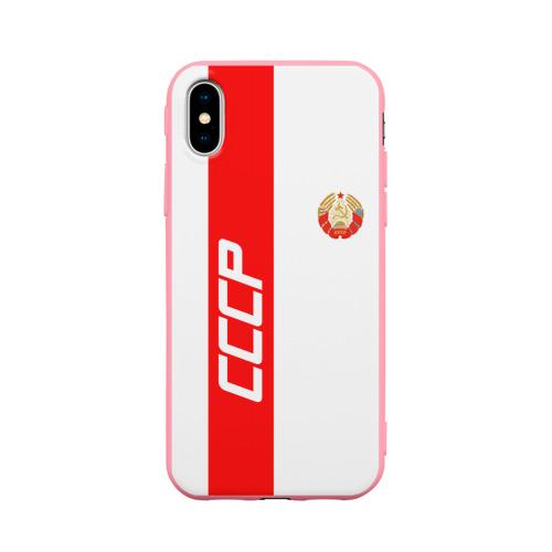 Чехол для Apple iPhone X силиконовый матовый СССР-white collection  Фото 01