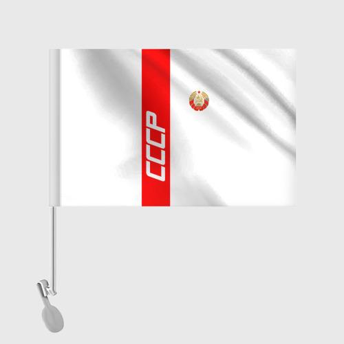 Флаг для автомобиля СССР-white collection  Фото 01