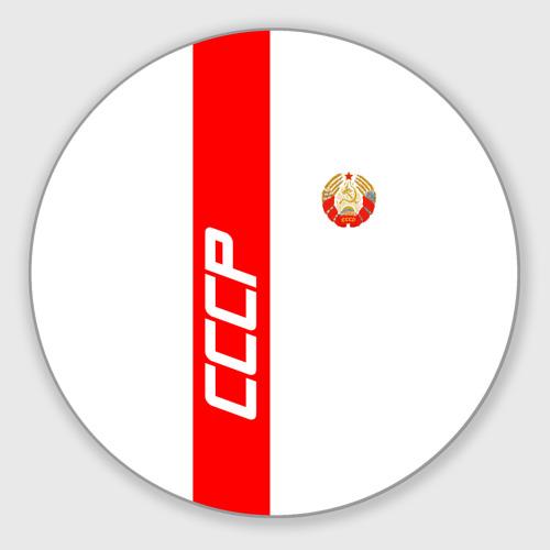 Коврик для мышки круглый СССР-white collection  Фото 01