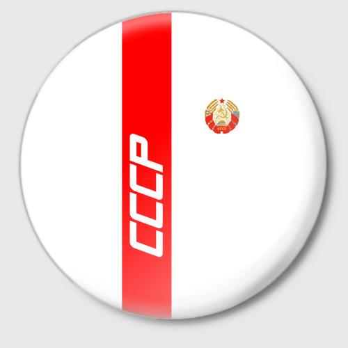 Значок СССР-white collection  Фото 01