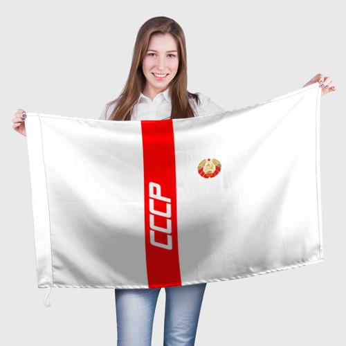 Флаг 3D СССР-white collection  Фото 01