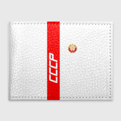 СССР-white collection