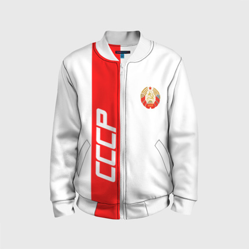 Детский бомбер 3D СССР-white collection  Фото 01