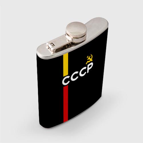 Фляга  Фото 02, СССР