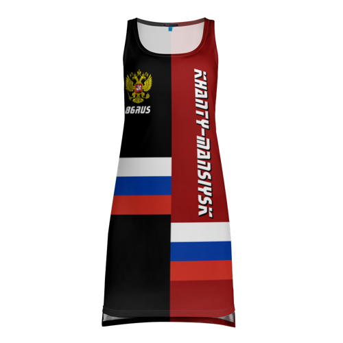 Платье-майка 3D KHANTY-MANSIYSK (Ханты-Мансийск)
