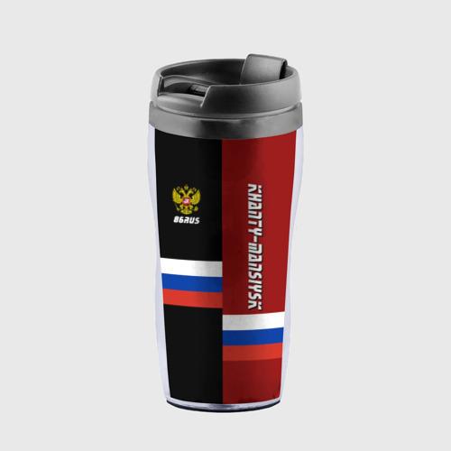 Термокружка-непроливайка KHANTY-MANSIYSK (Ханты-Мансийск)
