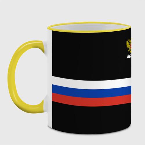 Кружка с полной запечаткой  Фото 04, KHANTY-MANSIYSK (Ханты-Мансийск)
