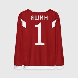 Лев Яшин ретро #2