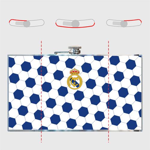 Фляга  Фото 05, Real Madrid