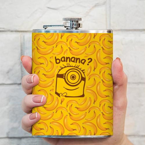 Фляга  Фото 03, Banana?