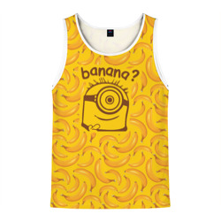 Banana?