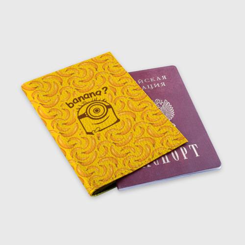Обложка для паспорта матовая кожа Banana? Фото 01