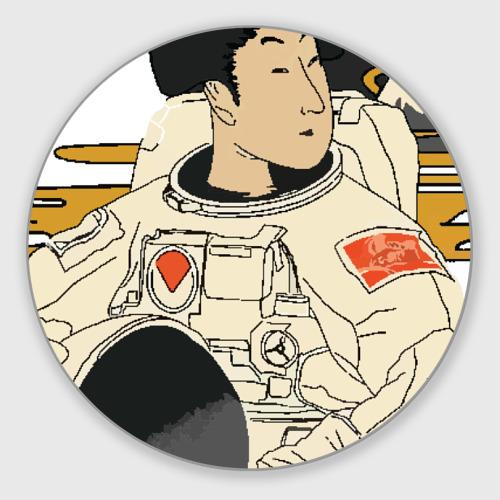 гейша космонавт