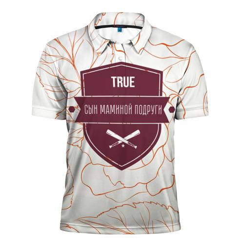 Мужская рубашка поло 3D  Фото 01, Сын маминой подруги