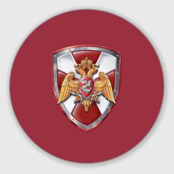 Росгвардия - интернет магазин Futbolkaa.ru