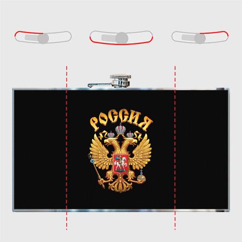Фляга  Фото 05, Герб России