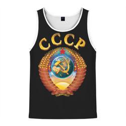 Советский Союз