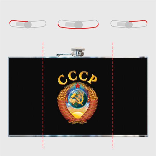 Фляга  Фото 05, Советский Союз