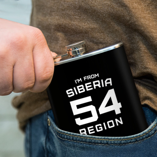 Фляга  Фото 04, i'm from Siberia(Я из сибири)