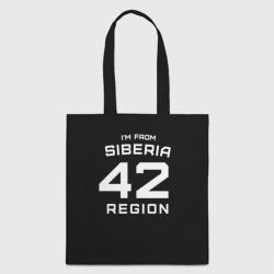 i'm from Siberia(Я из сибири)