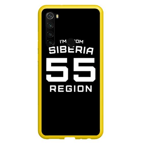 Чехол для Xiaomi Redmi Note 8 i'm from Siberia(Я из сибири) Фото 01