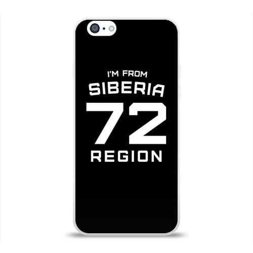Чехол для Apple iPhone 6 силиконовый глянцевый  Фото 01, i'm from Siberia(Я из сибири)