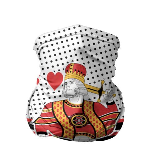 Король Черви