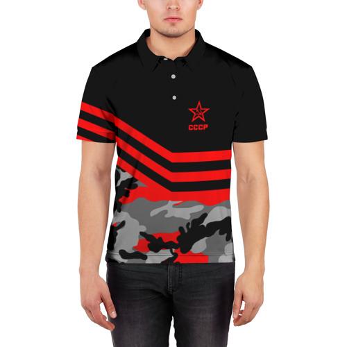 Мужская рубашка поло 3D  Фото 03, Камуфляж СССР