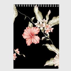цветок абстракция