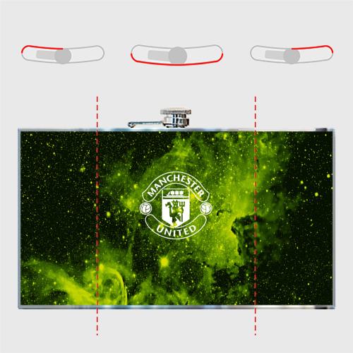 Фляга  Фото 05, Manchester United Cosmos