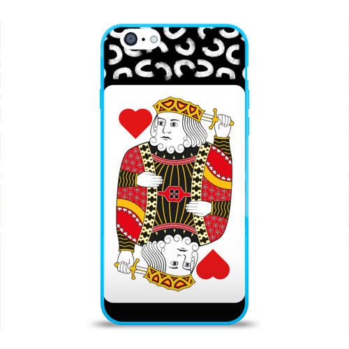 King of the hearts