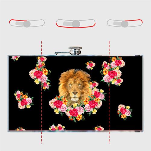 Фляга  Фото 05, Lion with flowers