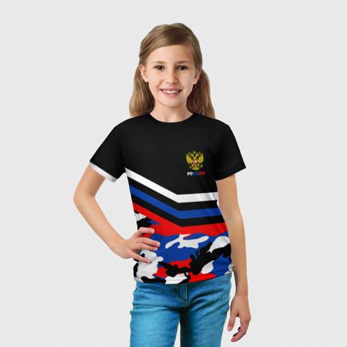 Детская футболка 3D  Фото 03, Камуфляж Россия