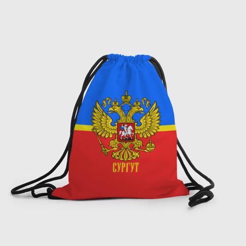 Рюкзак-мешок 3D Сургут One фото