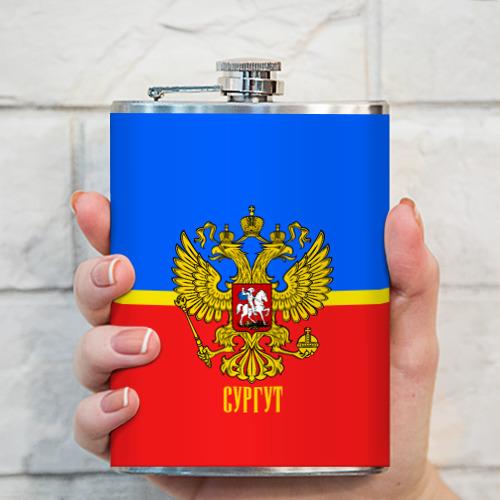 Фляга  Фото 03, Сургут