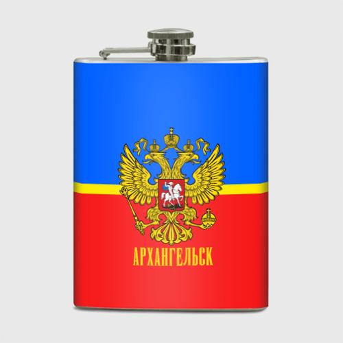 Фляга  Фото 01, Архангельск