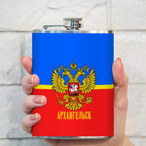 Фляга  Фото 03, Архангельск