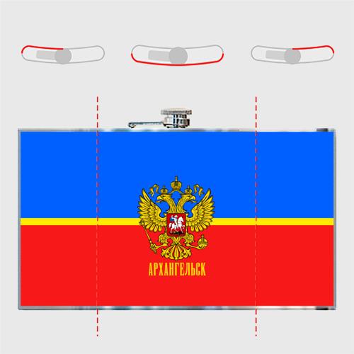 Фляга  Фото 05, Архангельск