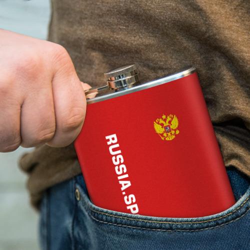 Фляга  Фото 04, RUSSIA SPORT