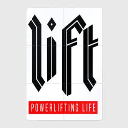 Lift - Powerlifting generation