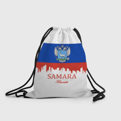 SAMARA (Самара)