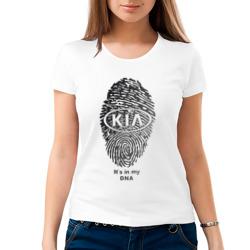 Kia it's in my DNA