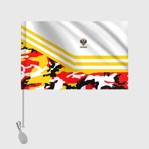 Флаг для автомобиля  Фото 02, Камуфляж Российская Империя