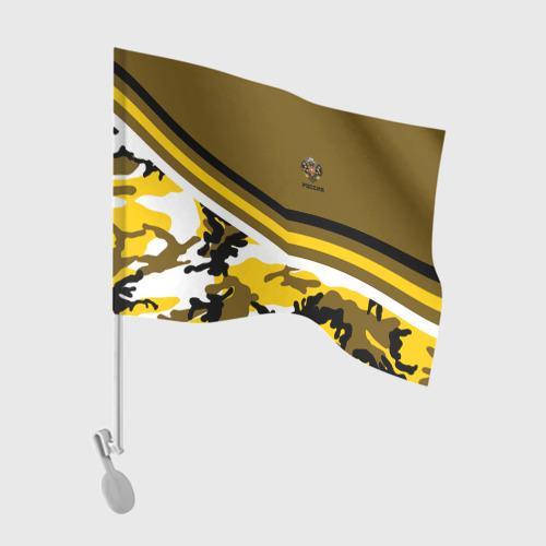 Флаг для автомобиля  Фото 01, Камуфляж Российская Империя