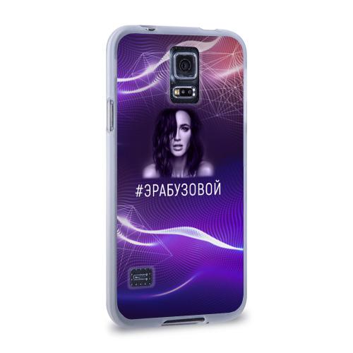 Чехол для Samsung Galaxy S5 силиконовый  Фото 02, Ольга Бузова