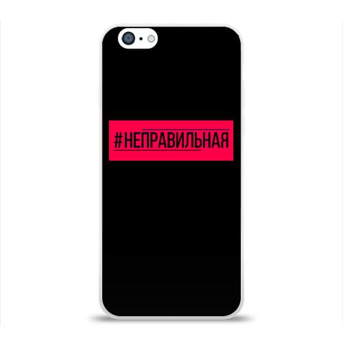 Чехол для Apple iPhone 6 силиконовый глянцевый  Фото 01, Ольга Бузова